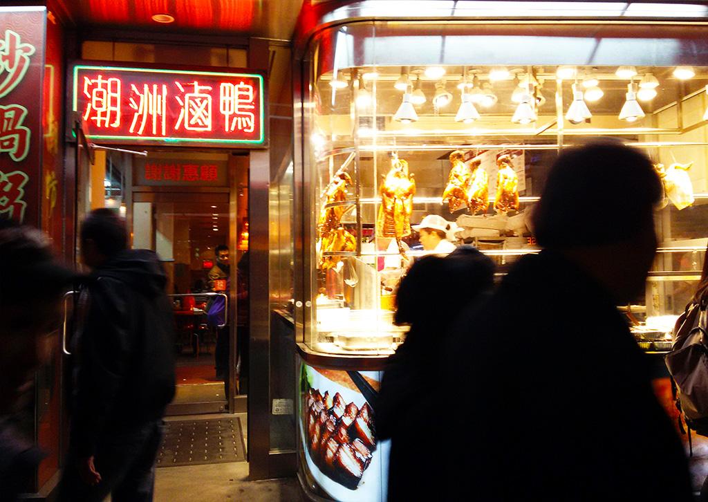 Gente pasando frente a la entrada de un restaurant en el Chinatown de Flushing, Queens Nueva York - Foto de Andrea Hoare Madrid
